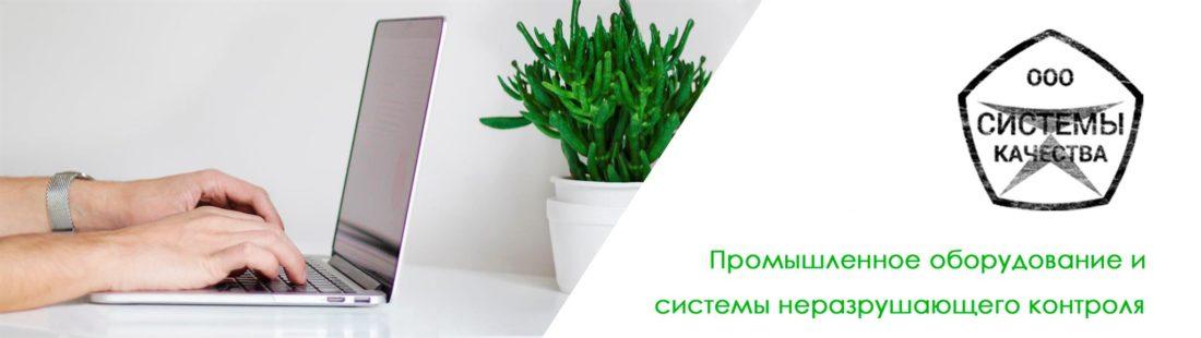 Вакуумные насосы от ООО «Системы качества». Иллюстрация