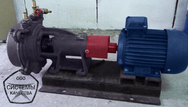 Вакуумный насос ВВН 1-0,75 с электродвигателем на раме в Киеве