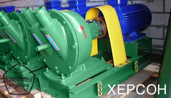Вакуумный насос ВВН 1-1,5 с электродвигателем. ХЭМЗ Херсон