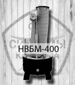 Вакуумный насос 2НВБМ-400
