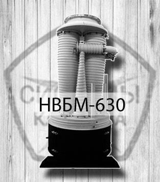 Бустерный насос 2НВБМ-630